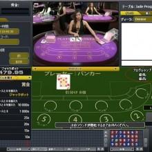 日本でもオンラインギャンブル人口が増えている現実