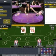 【極秘】バカラ賭博を合法で遊ぶ方法(知っている人しか遊べません)