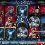 X-MENのスロット動画で演出や設定を見よう(オンラインカジノ実戦)