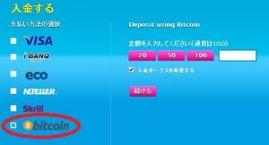 bitcoin798529