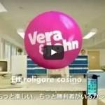 【動画】ベラジョンカジノは現地でCMが流れてるほど有名