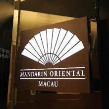 【マカオ】静かにオリエンタルでカジノを楽しむ