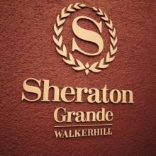 シェラトン グランデ ウォーカーヒルは自然に囲まれたホテル!